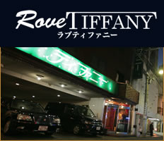 Rove Tiffany